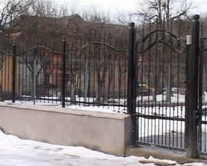 Gard (Fence) (4)